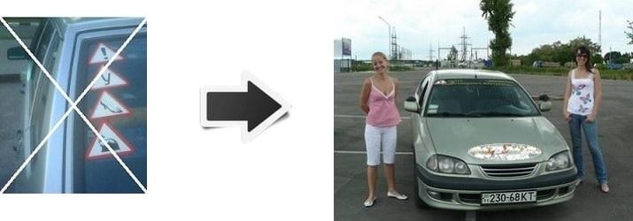 уроки водіння автомобіля