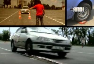 подготовка к практическому экзамену по вождению