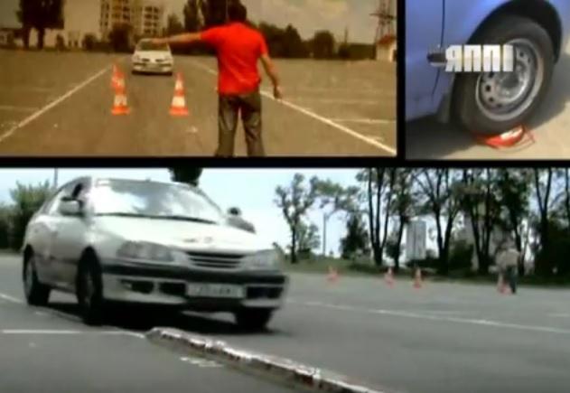 урок вождения для восстановления навыка